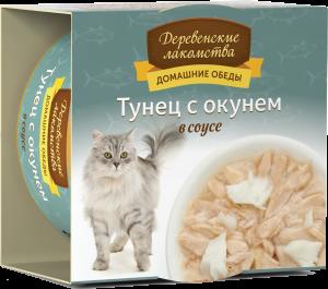 Домашние обеды: тунец с окунем в соусе