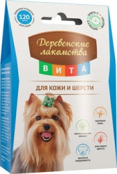 Витаминизированное лакомство для кожи и шерсти для собак