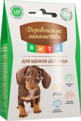Витаминизированное лакомство для щенков