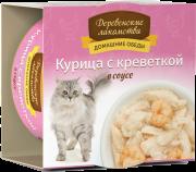 Домашние обеды: курица с креветкой в соусе
