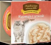 Домашние обеды: курица с уткой в соусе
