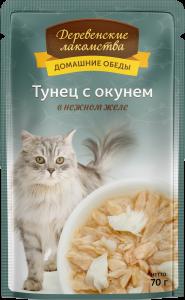 Домашние обеды: тунец с окунем в нежном желе