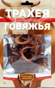 Трахея говяжья с мясом говядины. Классические рецепты, 50г