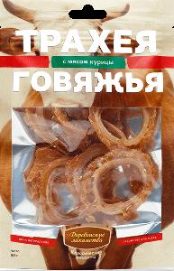 Трахея говяжья с мясом курицы. Классические рецепты, 50г