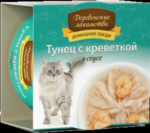 Домашние обеды: тунец с креветкой в соусе