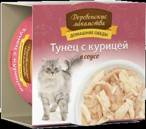 Домашние обеды: тунец с курицей в соусе